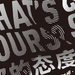 第十七届中国(深圳)国际tbgame218服装服饰交易会