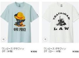 航海王x优衣库联动T恤开售