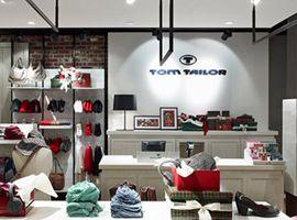 复星国际对德国时尚品牌Tom Tailor增持至29.99%