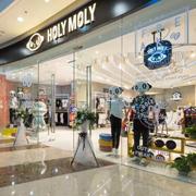 热烈祝贺HOLYMOLY江苏苏州吴中万达购物广场新店开业!