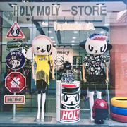 热烈祝贺HOLYMOLY江苏盐城中茵海华广场新店开业!