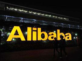 电商扎堆奢侈品行业 阿里巴巴筹划收购奢侈品电商