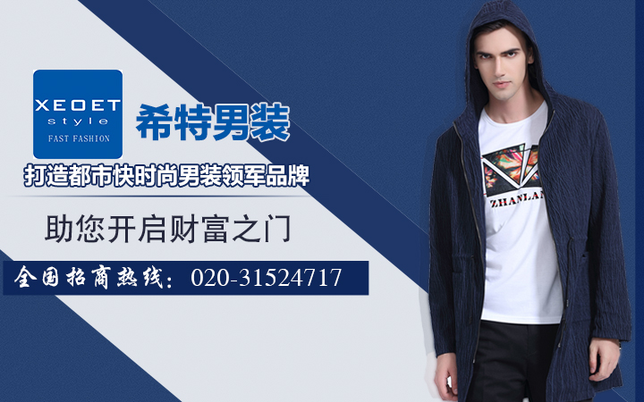 深圳阿桑塔贸易有限公司