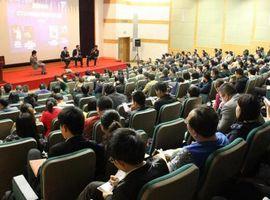 关注 | 第三届中国时尚行业发展高峰论坛