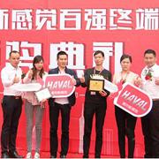 江阴市焦总手上拥有8家都市新感觉内衣加盟店,只因为信任和肯定