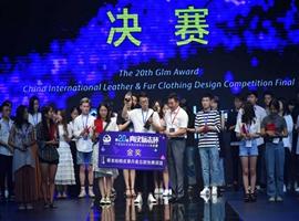 """第二十届""""真皮标志杯""""中国国际皮革、裘皮服装设计大赛举行"""