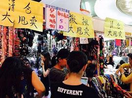 万容天地服装市场关门的背后:北京批发市场式微