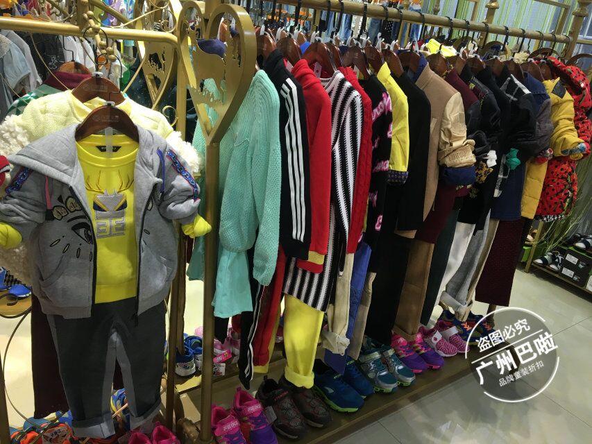 欧恰恰2017冬款韩版童装过季库存加厚保暖棉袄外套批发处理