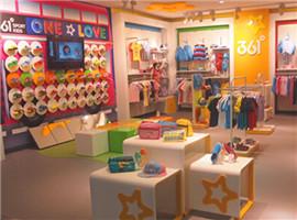 361度自营童装品牌涨势惊人