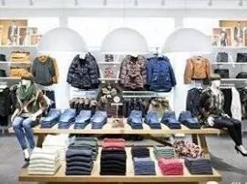 丹麦服装业的生意越来越难做 英国退欧的后遗症出现
