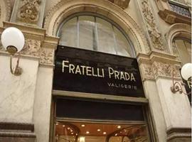 Prada千元回形针被抢光,那Hermès6万垃圾桶呢?
