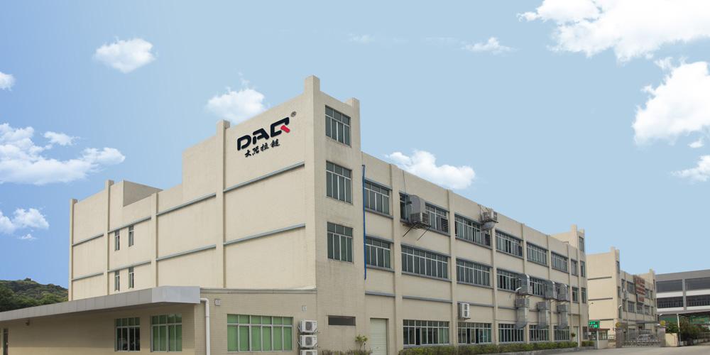 东莞市大器实业发展有限公司