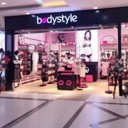 布迪设计BodyStyle:布一样的生活丨昆明、长沙的MM们注意啦!
