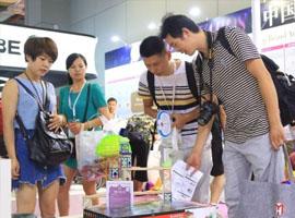 全球孕婴童品牌聚焦消费新需求,2017CBME中国开幕在即