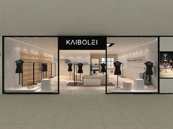 KAIBOLEI女装店平面图品牌旗舰店店面