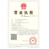 宁波小优信息科技有限公司企业档案