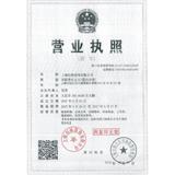 上海创格服饰有限公司企业档案
