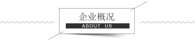 吉曦GHYCI品牌介绍