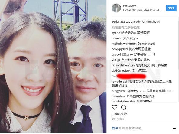 刘强东章泽天佳偶现身巴黎高按时装周 出席迪