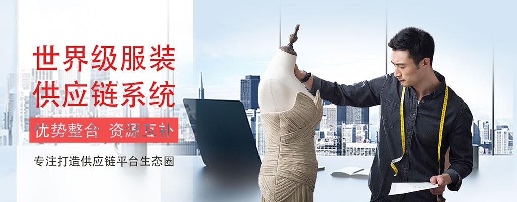 广州上华计算机软件开发有限公司