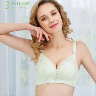 闺秘内衣加盟 产品涵盖文胸、内裤、塑身服、运动文胸、家居服等系列!