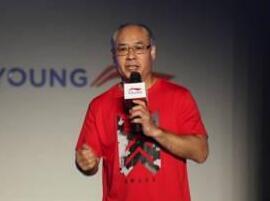 冯晓凯:李宁推出YOUNG品牌一点也不晚,但就怕做不到这一点