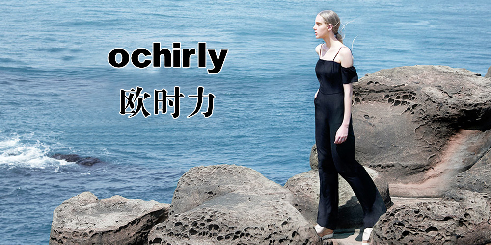 Ochirly形象图片