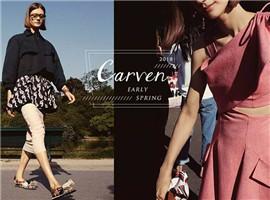 Carven復古与贵族俏丽并存,体现法国女人的多变风情