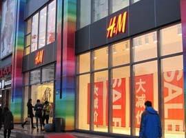 H&M掉队快时尚第一阵营 说到底还是质量问题