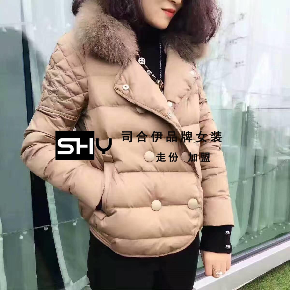 品牌女装折扣店货源渠道广州司合伊服饰