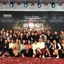 FGFEEL | 普普风荣获2016年度深圳连锁品牌专卖30强