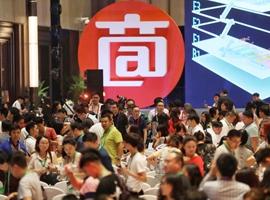 时隔五年,马云重启网商大会,发生了哪些事?