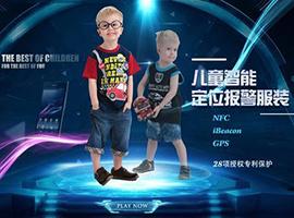 江南大学研发智能服装保护儿童安全 并获服装科技进步奖