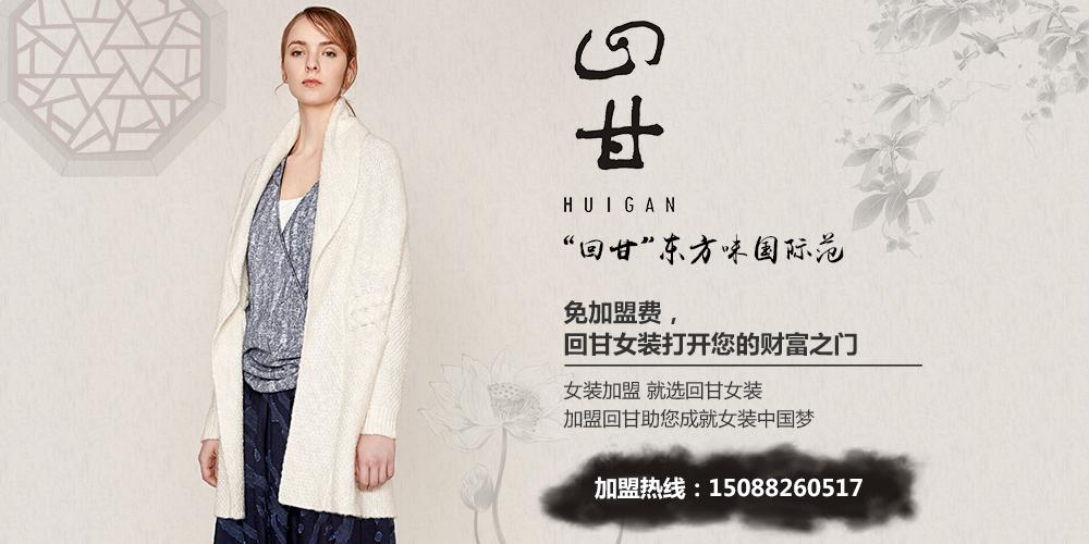 杭州添真服装设计有限公司