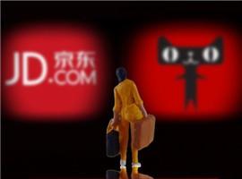 """天猫京东上演电商界""""罗生门"""",究竟是谁在混淆视听?"""
