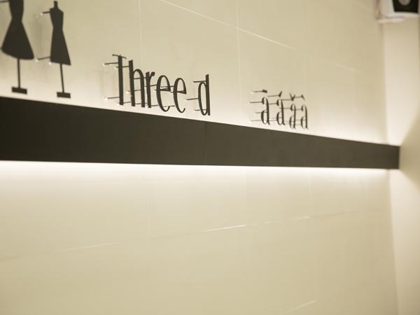Threed店铺展示