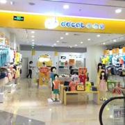 盛夏喜迎叮当猫童装福建新店开业,让销售动起来!
