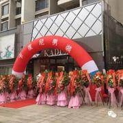 卡度尼男装品牌终端店铺形象在全国魅力绽放!