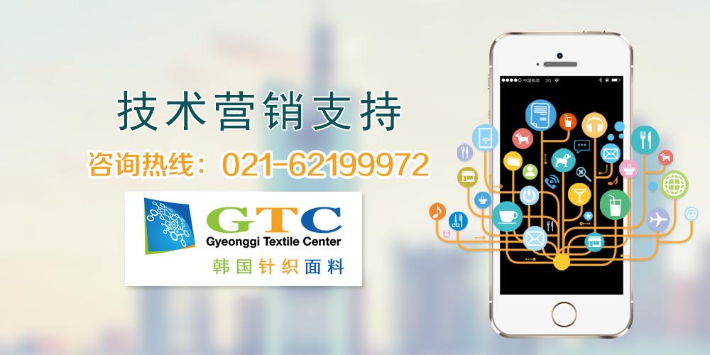 韩国(财)京畿中小企业综合支援中心上海代表处