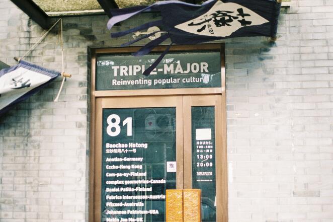 Triple-Major