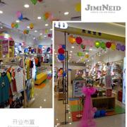 杰米兰帝童装品牌再传佳绩  祝贺广西北海万达广场店盛大开业!