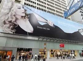 "H&M、zara、gap之后,快时尚下一波""接班人""是谁"