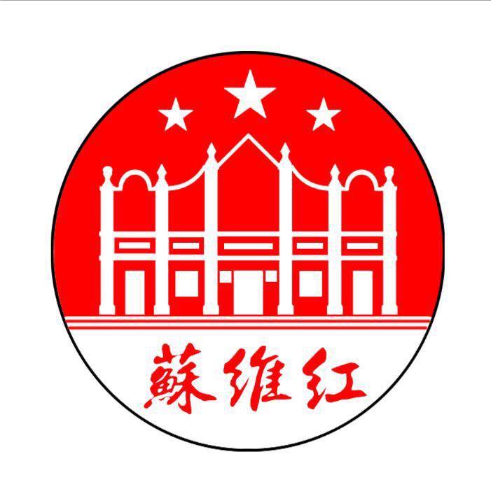江西红程文化产业发展有限公司