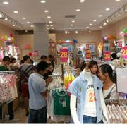 祝广西南宁万达茂广场杰米兰帝品牌童装专卖店开业大吉