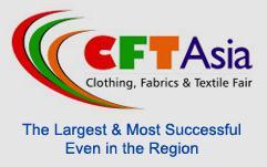 2018巴基斯坦亚洲纺织面辅料纱线展