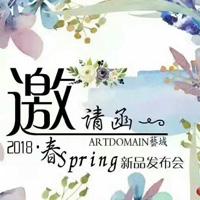 ART艺域2018年春