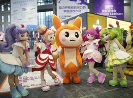全球授权展•中国站今日开幕