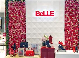 巨无霸女鞋企业百丽退市 十年风雨即中国零售行业缩影