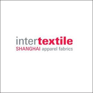 中国国际纺织面料及辅料(秋冬)博览会