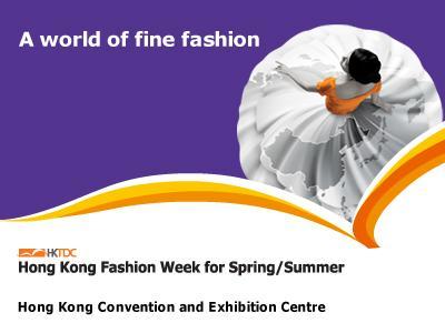 2018香港服装服饰面料展